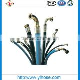 Hydraulic hose,Industrial oil resistant hydraulic rubber hose with fittings
