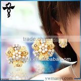 2014 new fashion ladies stud designs k gold color enamel pearl carved white jade earrings in zinc alloy jewelry E00205                                                                         Quality Choice