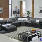 Low price leather sofa set new designs 2015 2217                                                                         Quality Choice                                                     Most Popular