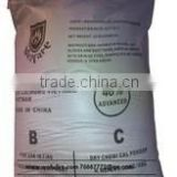 40% ABC and BC dry Powder fire extinguishing agent