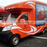 Trucking business hot selling orange Changan brand 4*2 food trucks from China manufacturer