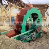 Artificial sand washer,artificial sand laundry machine