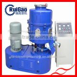 Plastic Grinding Milling Granulator with High Quality