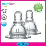 2014 100% eco friendly silicone BPA Free silicone realistic nipples,standard caliber nipple for baby feeding bottle N1052