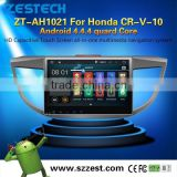 NEW Android 4.4.4 car gps navigation system for Honda CRV 2013 2015 MCU 1.6G 4 core 3g wifi
