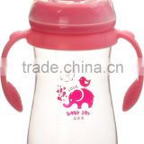 Wide neck PP infant feeder feeding bottles