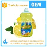 OEM 500ml lemon perfume kitche cleaning hand wash dishwashing liquid detergent