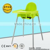 EN 14988 approval height adjustable stability space saving PLASTIC baby high chair