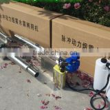 agriculture backpack portable mist blower sprayer
