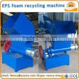 Waste Xps Lump Hot Melting Shredder/styrofoam lump machine / plastic thermoforming machine