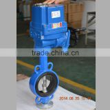 light weight explosion proof wafer butterfly valve with electric actuator