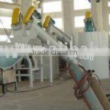 PP bottle flakes washing,recyling,cleaning line
