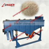 Wood Chips Screen Machine| Wood Sawdust Screening Machine| Wood Vibrating Screen Machine