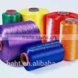wholesale high quality polypropylene fiber/pp yarn