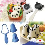 "Various types of unique kids cooking utensils rice ball mold for ""kawaii bento"""