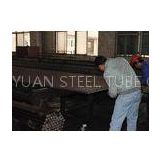 Hot Roll Carbon Steel Seamless Pipe EN10216-1 , Black Painting / Varnish / Passivation Tube
