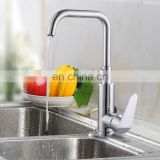 Best price gold faucet kitchen with pull out spray