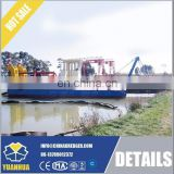 Hydraulic dredger disesl engine driven slurry pump dredger