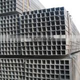 mild steel square hollow sections pipe
