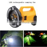 China made camping led light emergency rechargeable fan                                                                         Quality Choice