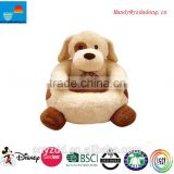 plush bear sofa chairs /plush sofa/plush baby animal sofa chair