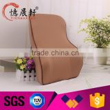 Supply all kinds of memory foam foot cushion,massage car seat cushion