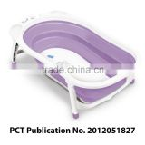 PM3310 2015 Karibu Factory sell Patent product Foldable Baby Bath Tub