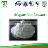 High quality food additives Magnesium Lactate EP