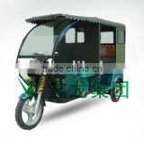 bajaj three wheel motorcycle 3 wheels Electric scootor motorcycles trike chopper three wheel motorcycle