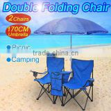 Table Cooler Fold Up Beach Camping Chair with Umbrella