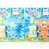 Bubble maker 7P cartoon animal soap bubble toys wholesale bubble gun