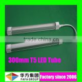 t5 led suspended lighting t5 tubo a led 300mm