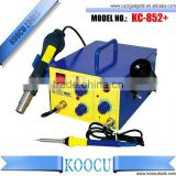 INQUIRY about Koocu 852+ iron&hot gun handle 2in1 SMD Rework Station
