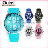 2015 Christmas promotion gift wristwatch, anti-shock waterproof watch, fashion women watch