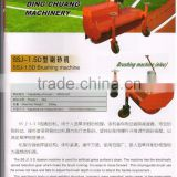 Artificial Turf Maintenance & Installation Machine/Tools
