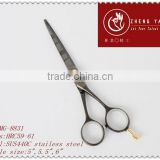 Black color Titanium coated,gold supplier in China,professional beauty scissors,hair shear