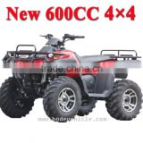Wholesale china 550cc frame for linhai atv for sales with parts supply (MC-395)