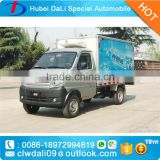 best quality dongfeng refrigerator truck quality made refrigerated box trailer