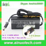hot selling Power Charger for Dell 19.5v 4.62a 90w laptop ac adapter use for N4050 M5010 7.4x5.0mm with pin