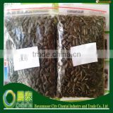 China Raw Organic Black Oil High Quality Sunflower Seeds Low Price