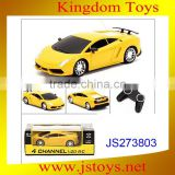 2015 new products land & water playing racing remote hot sale