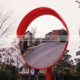 Traffic wide-angle convex mirror