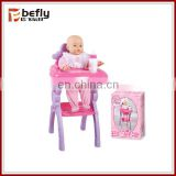 Small baby doll chair