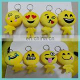 new developed cute plush emoji doll keychain