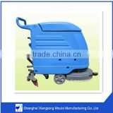High quality floor washing cleaning machine electric floor scrubber                                                                                                         Supplier's Choice