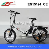 2015 new product mini foldable electric bike china 20inch for sale with 250W brushless motor