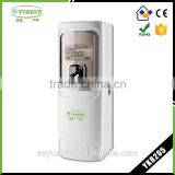 Eco-friendly Room Perfume Fragrance Dispenser/Wall Mounted Bathroom Automatic Electric Air Freshener Dispenser YK8205