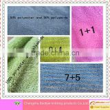 Hot sales microfibre car cleaning cloth
