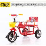 2016 popular cheap children tricycle with back seat