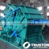 Granite Crusher, High Efficient TRUSTON CGF1313 Impact Crusher, Stone Crushing with Low Price